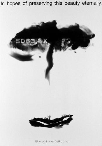 Изображение 1. 1986. Два взгляда.. Изображение № 5.