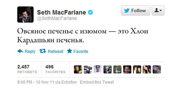 Сет МакФарлейн, создатель «Гриффинов». Изображение №17.