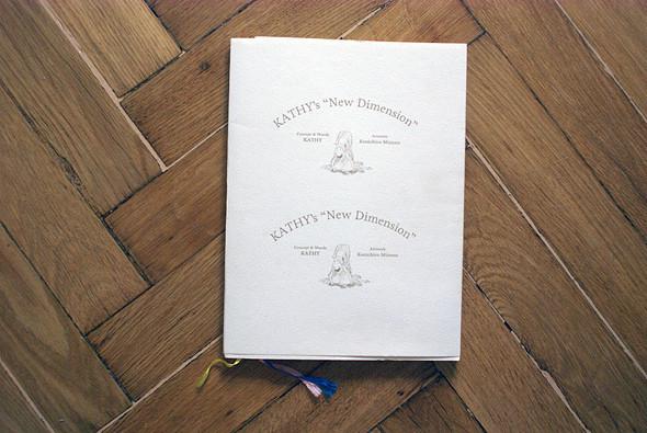 9 известных дизайнеров и художников советуют must-read книги по искусству. Изображение № 38.