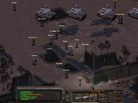 Fallout MMO?. Изображение № 4.