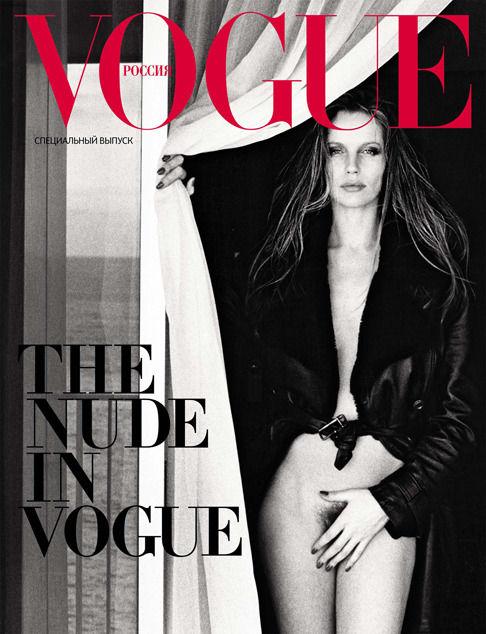Vogue выпустил коллекционное издание об обнаженном теле. Изображение № 2.