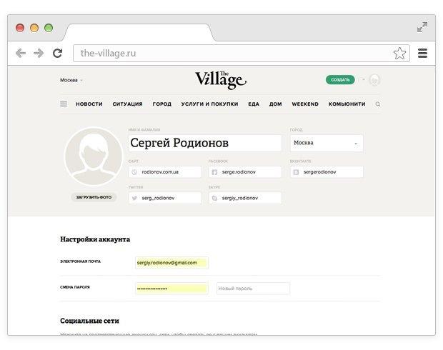 Интернет-газета The Village обновила дизайн. Изображение № 3.