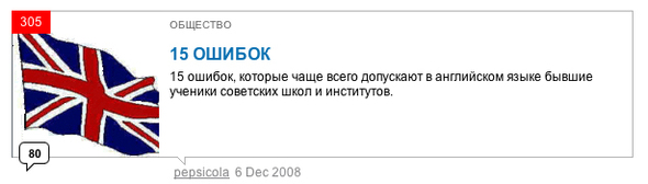 ТОПсамого-самого наLookatme за2008 год. Изображение № 14.