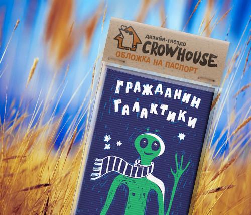 Изображение 1. Дизайн-гнездо открыло интернет-магазин «Crowhouse».. Изображение № 1.