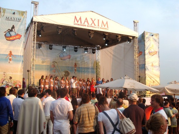 Калифорнийские фисташки пришлись по вкусу финалисткам Miss Maxim 2011. Изображение № 1.