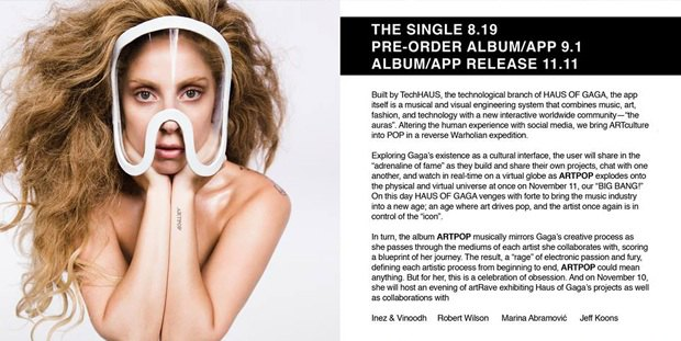 Леди Гага анонсировала альбом и приложение ARTPOP. Изображение № 1.