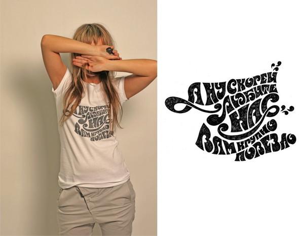 Дизайнерские футболки отT-store. Изображение № 5.