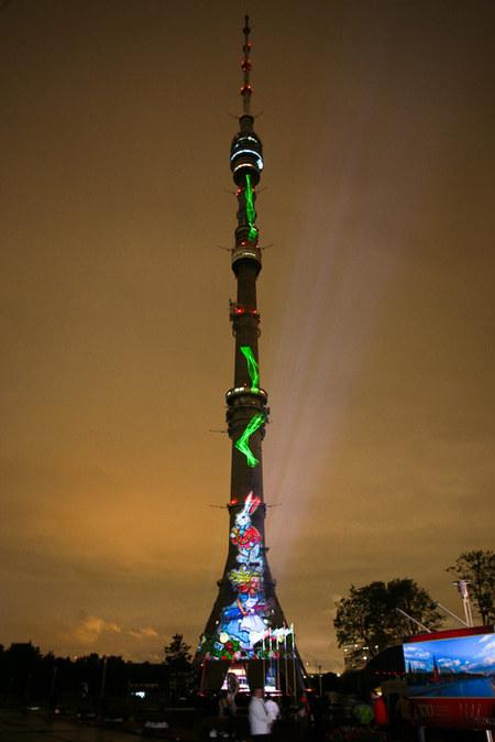Аведь нехуже Эйфелевой башни!. Изображение № 13.