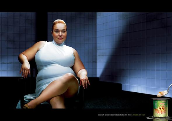 Сексизм в рекламе. Часть II. Изображение № 2.