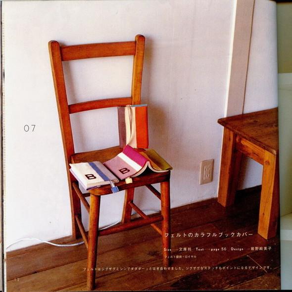 Книга для книг. Изображение № 13.