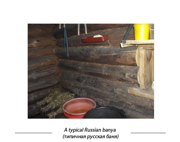 Typical Russian иличтоиностранцы думают орусских?. Изображение № 12.