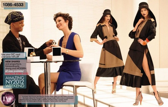 Съёмка: Дарья Строкоус, Карли Клосс, Наташа Поли и другие для итальянского Vogue. Изображение № 5.