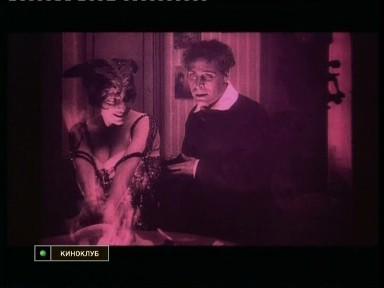 После полуночи (реж. Давиде Феррарио), 2004, Италия. Изображение № 50.