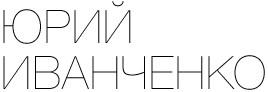 Выбор бренд-менеджера: Восемь мужских весенних луков. Изображение № 2.