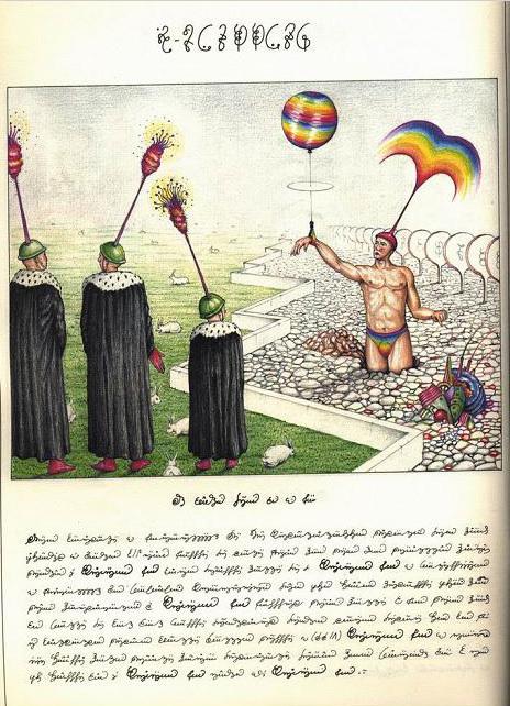 Codex Seraphinianus: книга – аномалия. Изображение № 11.