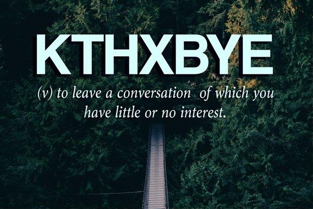 «Выйти из беседы, в которой вы почти или полностью не заинтересованы». Изображение № 6.