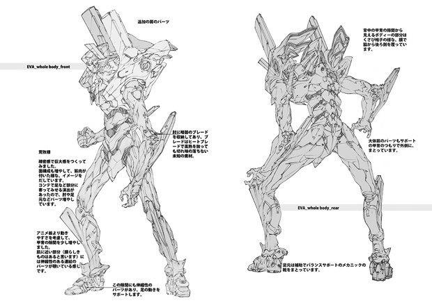 Синдзи Арамаки снял короткометражку по Neon Genesis Evangelion. Изображение № 3.
