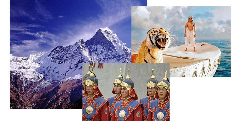 Гималаи, фильм «Жизнь Пи», Монголия. Изображение № 4.