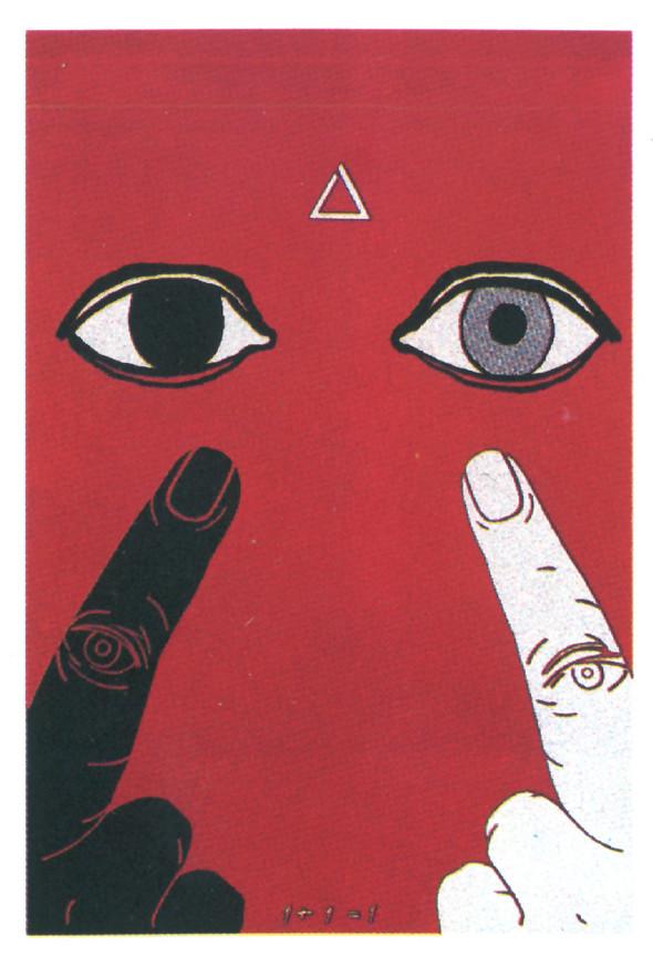 Искусство плаката вРоссии 1884–1991 (1991г, часть10-ая). Изображение № 9.
