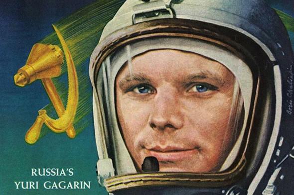 «Поехали!» Подборка ретро-плакатов с Юрием Гагариным. Изображение № 28.
