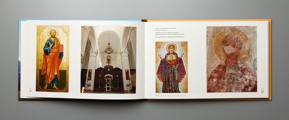 Фотоальбом «Святыни Абхазии». Изображение № 14.