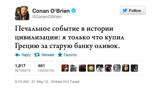Конан О'Брайен, телеведущий и сценарист. Изображение № 14.