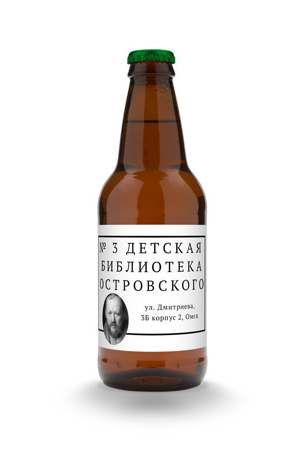 Редизайн: Российская государственная библиотека. Изображение № 21.