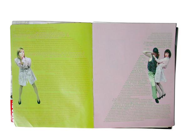 Птюч #1 (1994) и#6 (1995–96). Изображение № 27.