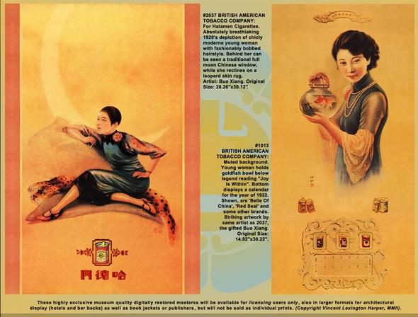 Мода и пин-ап в винтажной китайской рекламе 20-30-х годов. Изображение № 32.