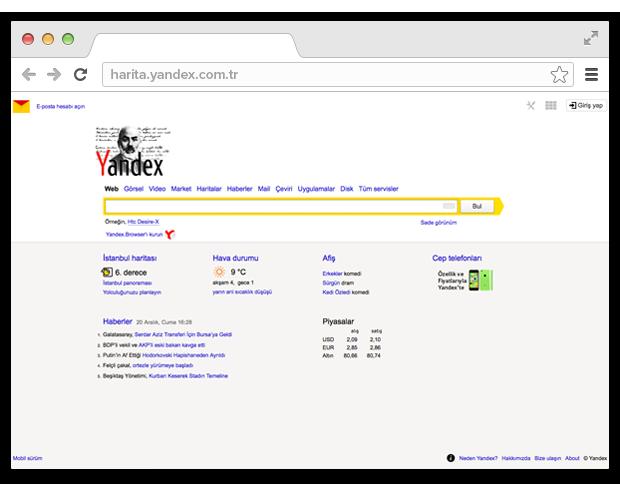 2013 — год «Яндекса». Изображение № 5.