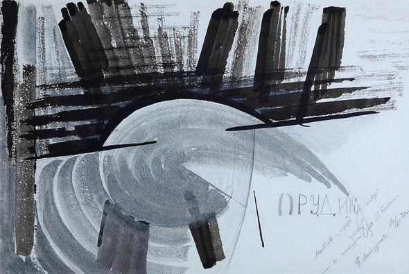 Графика Петра Митурича. Выставка в Третьяковской галерее. Изображение № 2.