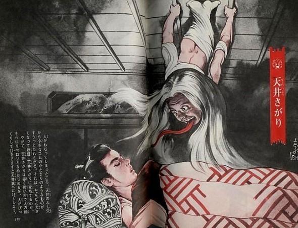 Японская демонология Годжина Ишихары. Изображение № 15.