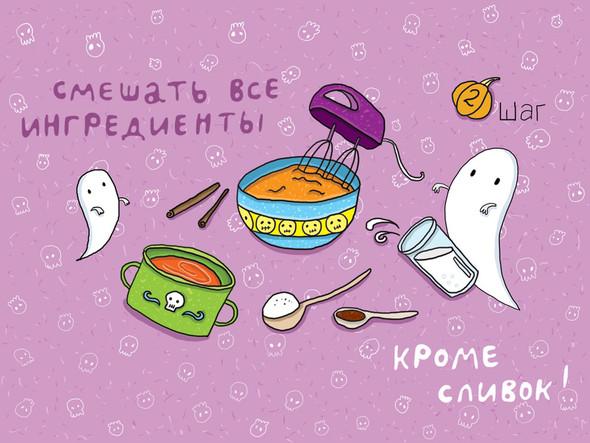 Иллюстрации рецептов от Sweetpirat. Изображение № 7.