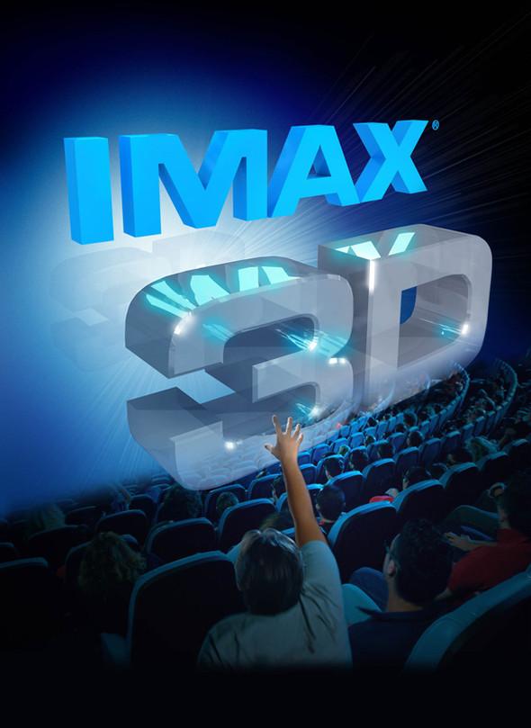 Система очистки очков в IMAX. Изображение № 1.