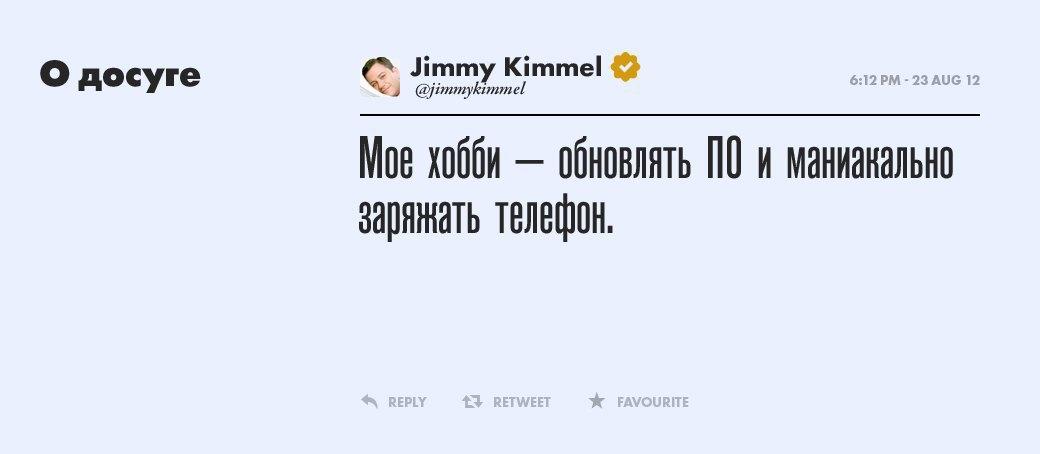 Джимми Киммел,  ведущий вечернего шоу. Изображение № 10.