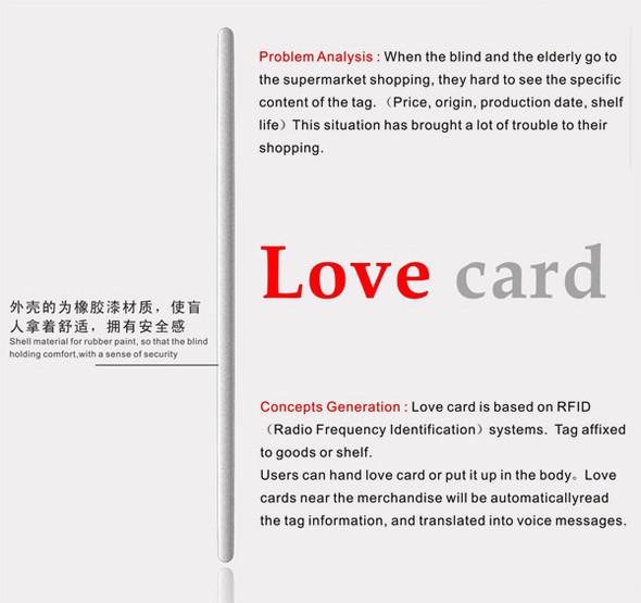Изображение 4. Love Card.. Изображение № 4.