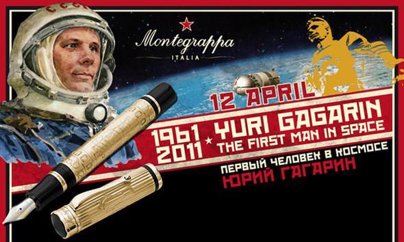 «Поехали!» Подборка ретро-плакатов с Юрием Гагариным. Изображение № 10.