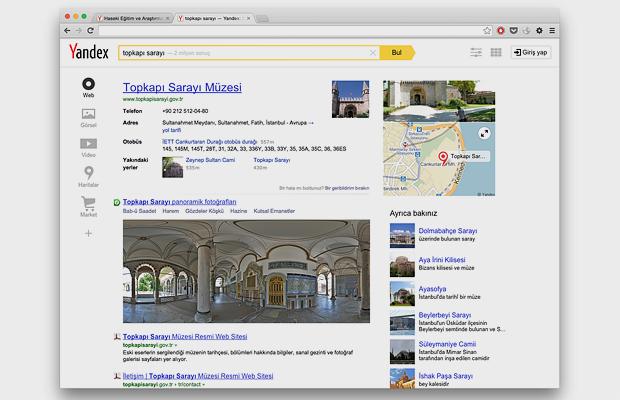 Интерфейсные решения «Яндекс.Поиска», которые вы не замечаете. Изображение № 14.