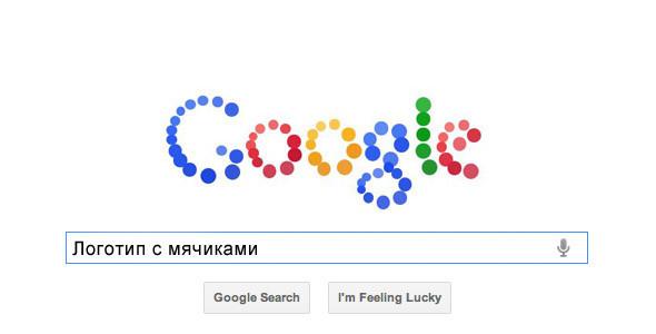 Поиграть со шрифтами: Гид по логотипам Google. Изображение № 36.