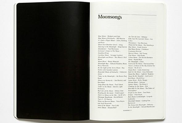 10 альбомов о космосе. Изображение № 188.