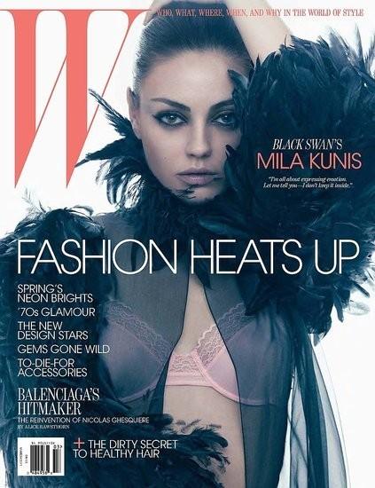 Как продавались журналы в первом полугодии 2011 года. Изображение № 3.