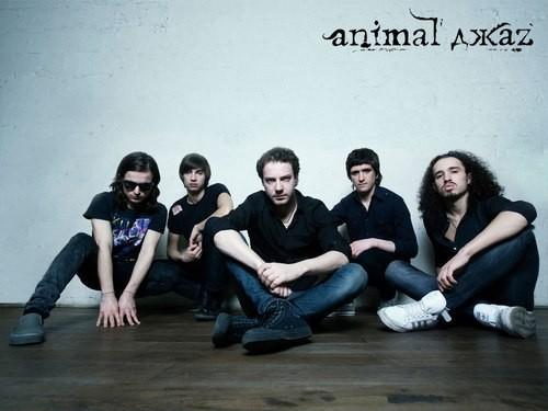 В джазе только зверушки: Animal Джаz в Казани. Изображение № 1.