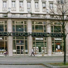 Гид по Берлину в кинокадрах: Музеи, гей-клубы, вокзалы и кладбища. Изображение № 60.