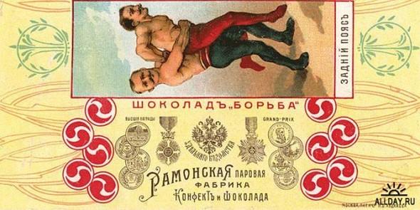 Русские конфетные обертки конца XIX века. Изображение № 2.