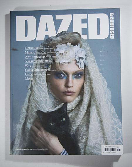 Dazed & Confused Russia, выпуск 0. Изображение № 2.