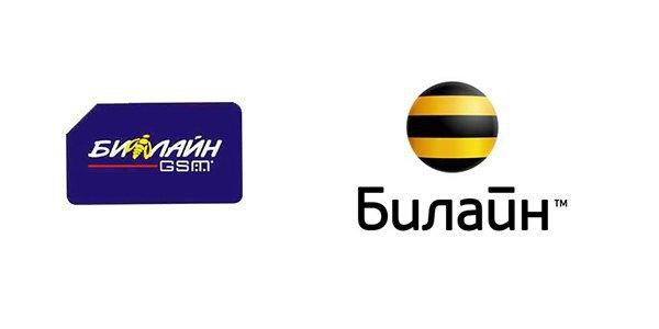 Конкурс редизайна: Новый логотип «Мегафона». Изображение № 5.