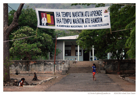Восточный Тимор. Изображение № 14.