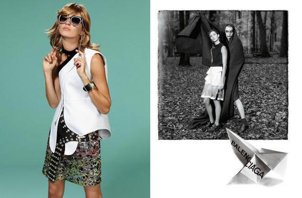 Изображение 5. Рекламные кампании: Lanvin, Prada, Balenciaga и другие.. Изображение № 32.