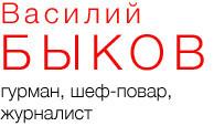 Дружеский ужин до 1000 рублей. Изображение № 2.