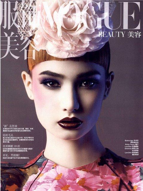 Цветы- этодействительно красиво( China Vogue, Ap2008). Изображение № 1.